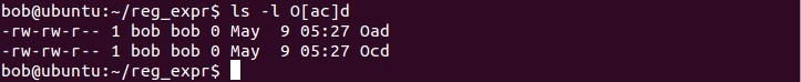 linux wildcard brackets