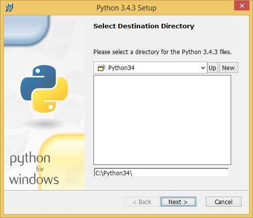 install_python_location