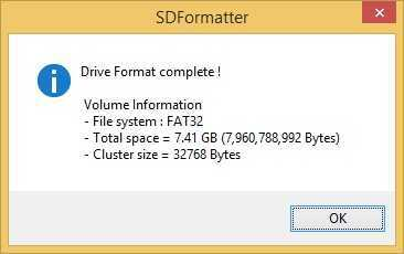 sd formatter format completed