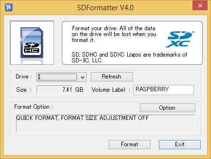 sd formatter format rasbperry pi