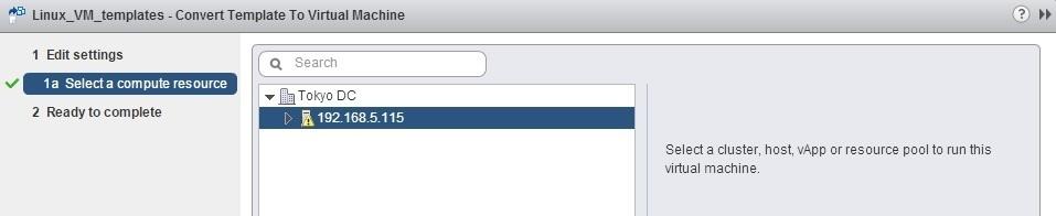 convert to virtual machine compute resource