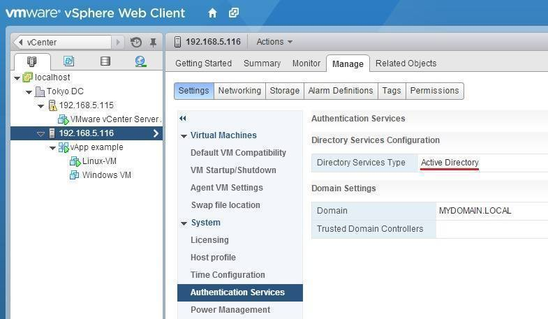 directory services type