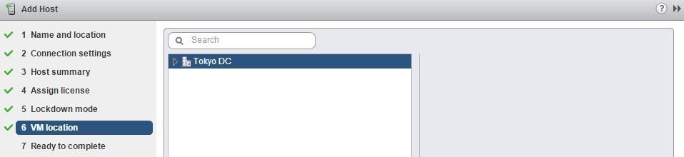 vcenter server add host vm location
