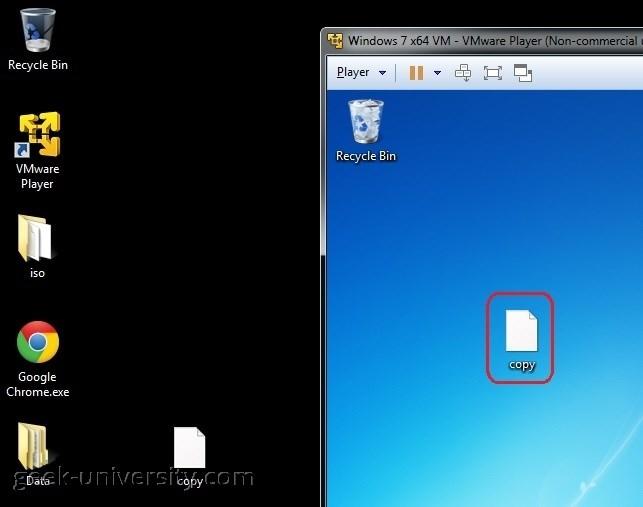 copy paste vmware player