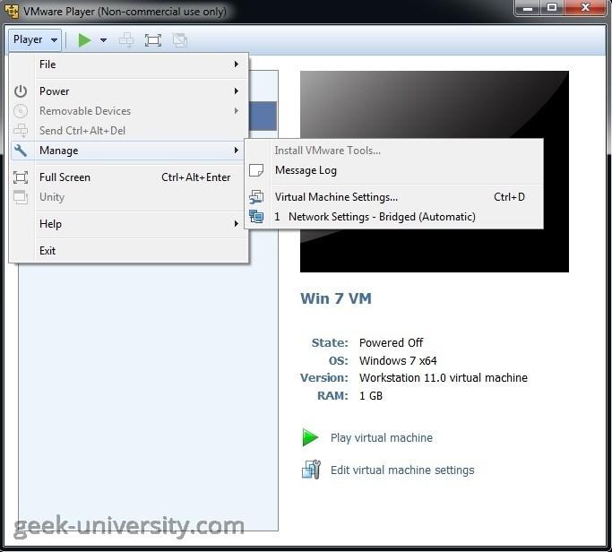 virtual machine settings guest os