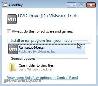 vmware tools windows autoplay